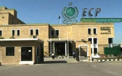 الیکشن کمیشن نے صدارتی انتخاب کے لئے پریذائیڈنگ آفیسران کی تقرری کردی