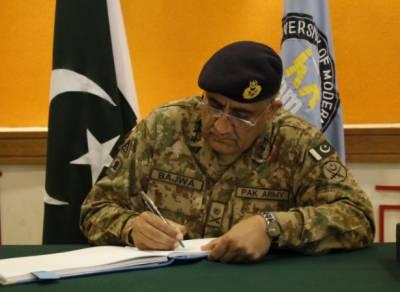 آرمی چیف جنرل قمرجاوید باجوہ نے پندرہ خطرناک دہشت گردوں کی سزائے موت کی توثیق کردی