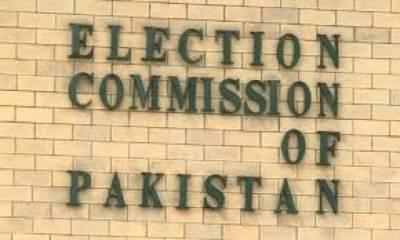 الیکشن کمیشن کی 8 سے 10 اکتوبر کے درمیان ضمنی انتخاب کروانے کی تجویز، ذرائع