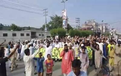 ہالینڈ میں گستاخانہ خاکوں کے مقابلوں کے اعلان پر ملک بھر میں یوم احتجاج منایا گیا