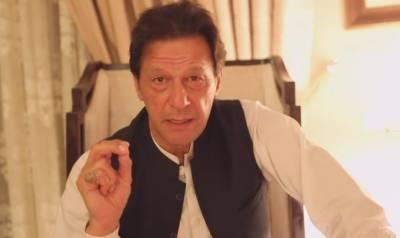 میں نے سردار عثمان کو پنجاب کا وزیر اعلی منتخب کیااور پنجاب کے سب سے پسماندہ علاقے سے ان کا تعلق ہے۔عمران خان