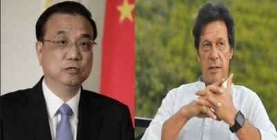 چینی وزیراعظم لی کی چیانگ کا عمران خان کے وزیراعظم منتخب ہونے پر مبارکباد کا پیغام