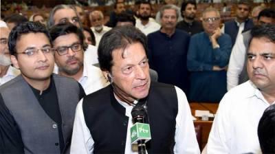 اسلام آباد:نو منتخب وزیر اعظم عمران خان کی ایوان صدر میں حلف برداری کی تقریب