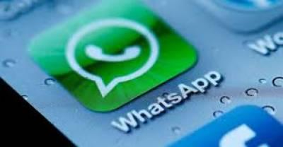 واٹس ایپ میں صارفین کی سہولت کیلئے نئے فیچر کا اضافہ متوقع