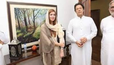 اگر آج میں لیڈر بنی ہوں تو یہ میرے لیڈر عمران خان کا خواب ہے، زرتاج گل
