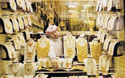 سعودی عرب میں سونے کے نرخ 9 فیصد گر گئے۔