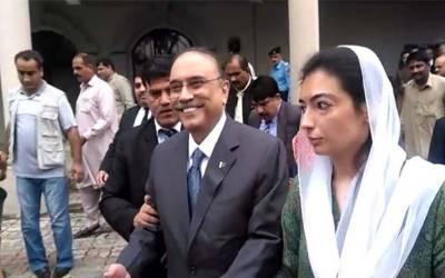 پاکستان پیپلز پارٹی کے شریک چیئرمین آصف علی زرداری کی حفاظتی ضمانت منظور