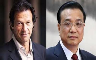چینی وزیراعظم کا پاکستان کے نئے وزیراعظم عمران خان کو تہنیتی پیغام