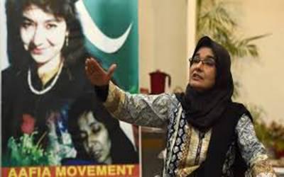 عمران خان کووزارت عظمیٰ مبارک ہو، کامیابی کیلئے دعا گو ہیں۔ ڈاکٹر فوزیہ صدیقی