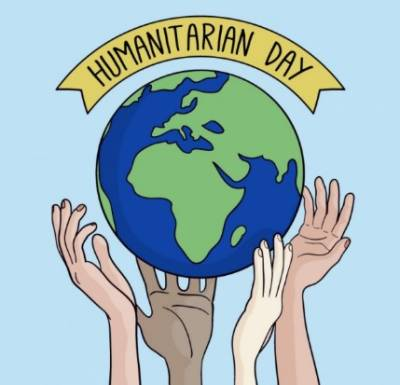 پاکستان سمیت دنیا بھر میں آج انسان دوستی کا دن منایا جارہا ہے۔
