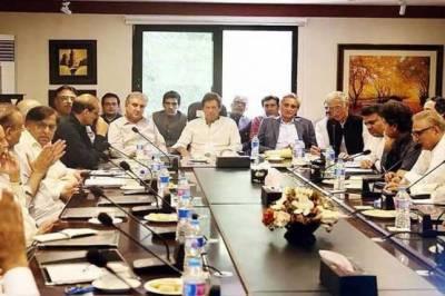وزیراعظم عمران خان نے بیس رکنی وفاقی کابینہ کی منظوری دے دی