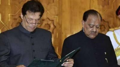عمران خان بطور وزیراعظم آج قوم سے پہلا خطاب کریں گے