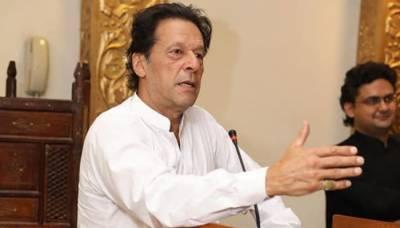 وزیراعظم عمران خان کا کرکٹ بورڈ میں تبدیلی کا اشارہ