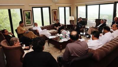 وزیراعظم عمران خان کی زیرصدارت نامزد کابینہ کا اجلاس، اہم امور پر مشاورت