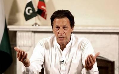 وزیراعظم عمران خان کی زیر صدارت پولیس کمیٹی کا اہم اجلاس ہوا، تھانے کا نظام اور ماحول مکمل طور پر تبدیل کرنے کا فیصلہ کیا گیا