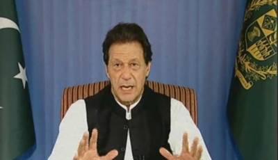 پاکستان سے گیا ہوا پیسہ ملک میں واپس لائیں گے ،، کرپشن کے خلاف ایک جنگ شروع کریں گے ,وزیراعظم عمران خان