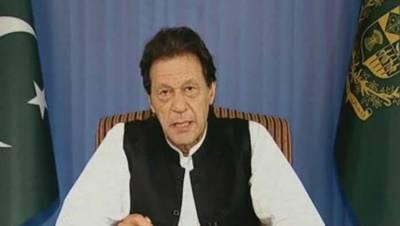 اعلیٰ سطح کی ٹاسک فورس بنائیں گے جو پاکستان میں چوری کیا گیا پیسہ واپس لائے گی, وزیراعظم عمران خان