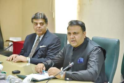 وزیر اطلاعات و نشریات فواد احمد نےاپنے فرائض منصبی سنبھال لئے