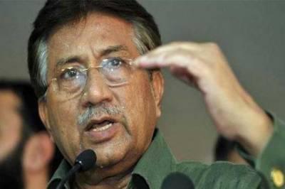 غداری کیس: پرویز مشرف کی عدم گرفتاری پر سیکریٹری داخلہ عدالت طلب