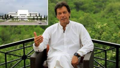 Imran Khan vows to convert PM House into a university