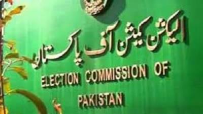 سمندر پار پاکستانی ضمنی انتخابات میں ووٹ کا حق استعمال کرینگے: الیکشن کمیشن