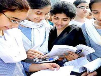 لاہور بورڈ نے کلاس نہم کے نتائج کا اعلان کر دیا