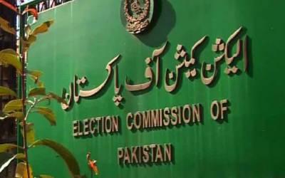 الیکشن کمیشن کی نادرا کو ووٹنگ کیلئے اوورسیز پاکستانیوں کی رجسٹریشن کی ہدایت