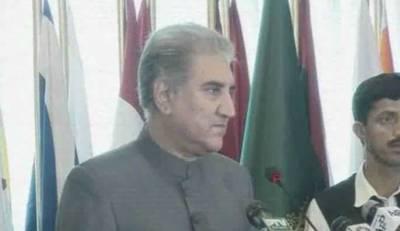 بھارت اور افغانستان کےساتھ تعلقات کو فروغ دیں گے، نریندر مودی نےعمران خان کو خط لکھ کر مذاکرات شروع کرنےکاعندیہ دیا ہے، وزیرخارجہ شاہ محمود قریشی