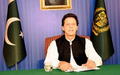 وزیراعظم عمران خان وزیراعظم ہاؤس کے بنگلہ نمبر ایک میں شفٹ ہوگئے