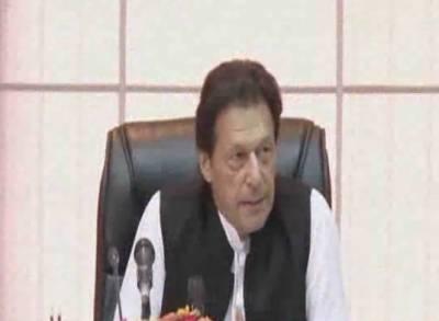 وزیراعظم عمران خان کی زیر صدارت وفاقی کابینہ کے پہلے اجلاس میں بیرون ملک سے لوٹی ہوئی دولت واپس لانے کیلئے ٹاسک فورس قائم کر دی گئی