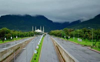 محکمہ موسمیات نے عید قربان پر جڑواں شہروں میں بارش کی نوید سنادی
