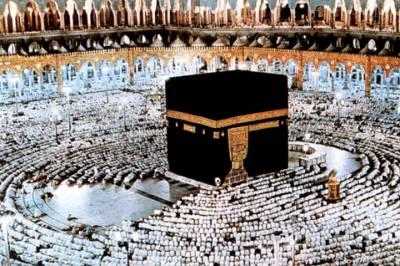 Eid-ul-Azha being celebrated in Saudi Arabia, Gulf countries
