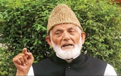 سیدعلی گیلانی کی طرف سے مذہبی تہوار پر بھی کشمیری نظربندوں کو رہا نہ کرنے پر بھارتی حکمرانوں پر تنقید