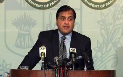 پاکستان دہشت گردی سے سب سے زیادہ متاثر ہونے والا ملک ہے۔ دفتر خارجہ