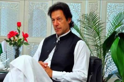 وزیراعظم عمران خان کی کابل میں صدارتی محل کےقریب راکٹ حملےکی مذمت