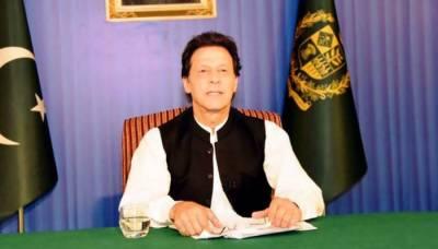 پاکستان اور بھارت کو کشمیر سمیت تمام معاملات کا حل نکالنا ہوگا: وزیراعظم