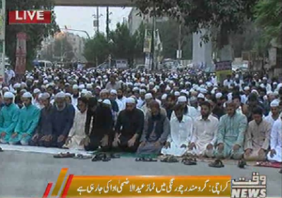 Karachi Eid prayers