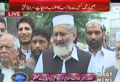 Sirajul Haq Media Talk on Eid ul Azha