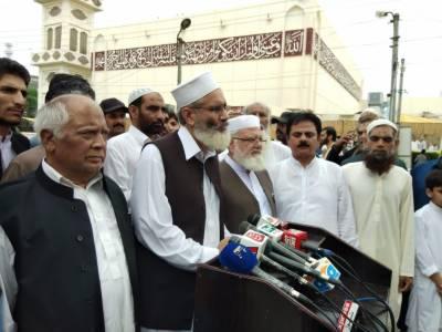 دعا ہے کہ عمران خان اپنے وعدے پر پورا اتریں