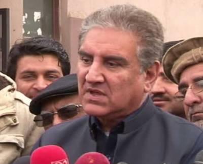 سیاسی جماعتوں سےجنوبی پنجاب صوبے کےلیےمشاورت پر تیارہوں، کوشش ہے پاکستان اور بھارت میں فہم و فراست سے مسائل حل ہوں ،وزیرخارجہ شاہ محمود قریشی