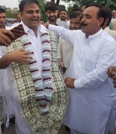 وفاقی وزیر اطلاعات و نشریات فواد چوہدری کی وزارت سنبھالنے کے بعد آبائی علاقے آمد پر انہیں ڈالروں کا ہار پہنایا گیا۔