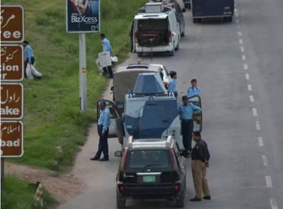 شہر اقتدار میں عید الاضحی کے موقع پر سکیورٹی کے انتہائی سخت انتظامات کئے گئے ہیں،