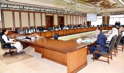 وفاقی کابینہ کا اجلاس آج ہوگا، وزارت کیڈ ختم کرنے کی منظوری دیئے جانے کا امکان