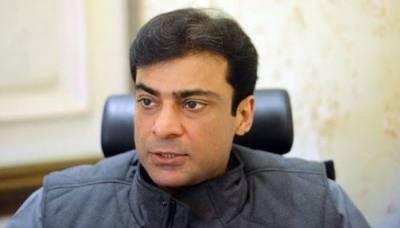 حمزہ شہباز کے اپوزیشن لیڈر پنجاب کے لیے کاغذات سیکرٹری اسمبلی کے پاس جمع