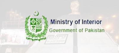 وزارت داخلہ کی ملک بھر میں ہفتہ وار چھٹیاں کم کرنے کی مخالفت