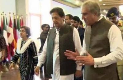 پاکستان کے قومی مفاد پر کوئی سمجھوتہ نہیں کیا جائے گا، بھارت کیساتھ دیرینہ مسائل کا حل خطے کی ترقی کیلیے ناگزیر ہے, وزیر اعظم عمران خان