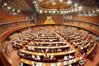 صدارتی الیکشن کیلئے 4 ستمبر کو پارلیمنٹ کا مشترکہ اجلاس طلب