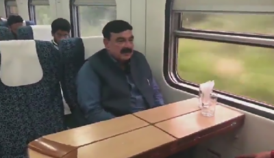 Sheikh Rasheed Travelling To Lahore By Train With Public