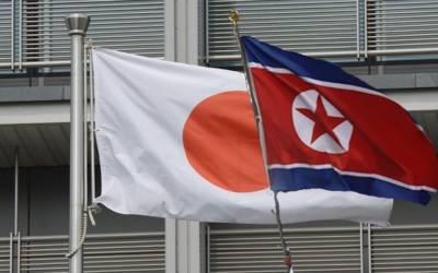 جنوبی کوریا کا جاپان کے ساتھ خفیہ معلومات کے تبادلے بارے معاہدے کی تجدید کا فیصلہ