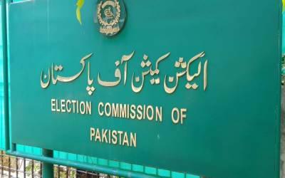 الیکشن کمیشن نے 3 مخصوص نشستوں پر تحریک انصاف سے نام مانگ لئے۔